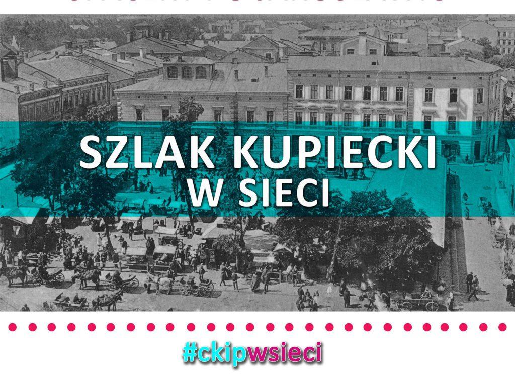 Szlak Kupiecki w Jarosławiu