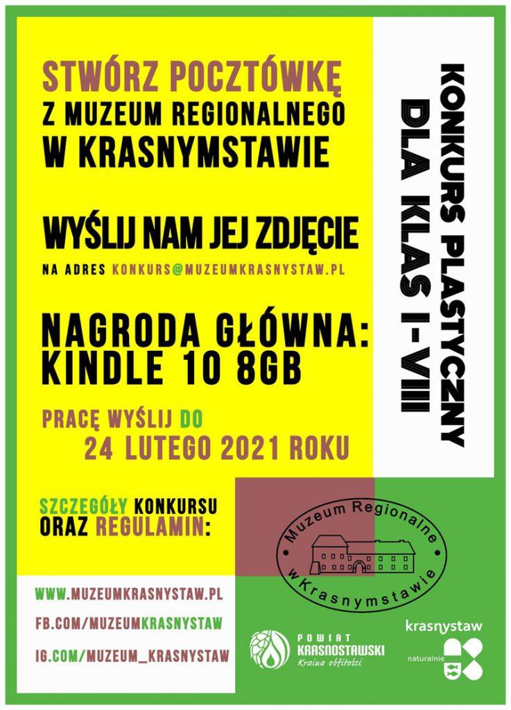 Konkurs - Muzeum Krasnystaw